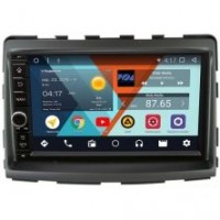 Штатная магнитола SsangYong Stavic, Rodius 2013-2018 Wide Media WM-VS7A706NB-2/16-RP-SYRD-15 Android 7.1.2