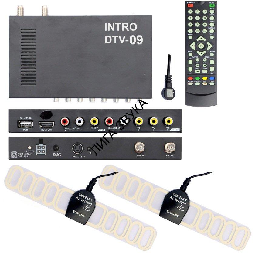 Цифровой тюнер для телевизора в автомобиль