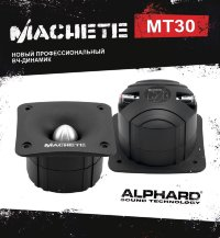 Твитер Alphard Machete MT-30