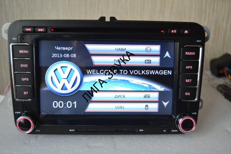 штатная акустика для volkswagen